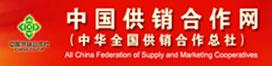 中国beplay官网全站合作网